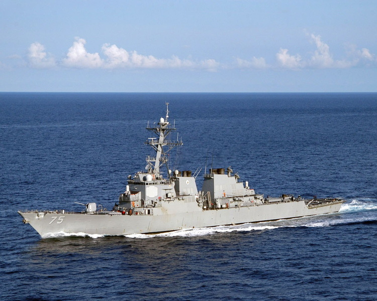 US_Navy_050715-N-8163B-009_The_guided_missile_destroyer_USS_Donald_Cook_DDG_75_conducts_a_close_quarters_exercise_while_underway_in_the_Atlantic_Ocean.jpg